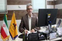 شناسایی 425 واحد تولیدی در کردستان برای حذف سوخت مایع