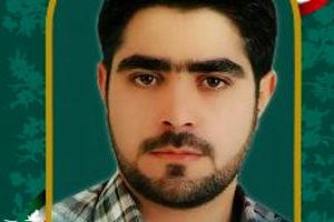تشییع پیکر پاسدار شهید شاه سنایی روز پنج شنبه برگزار می شود