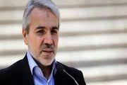 در حادثه شیراز، کمکاریهای احتمالی بررسی و با متولیان امر برخورد شود