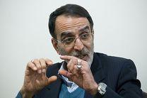 ایران سقوط قدرت مادی نظام سلطه سرمایه داری را امضا کرد