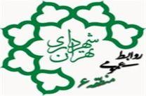 تقدیر معاون مدیرکل سلامت شهرداری تهران از برگزاری جشنواره سلامت در پارک لاله