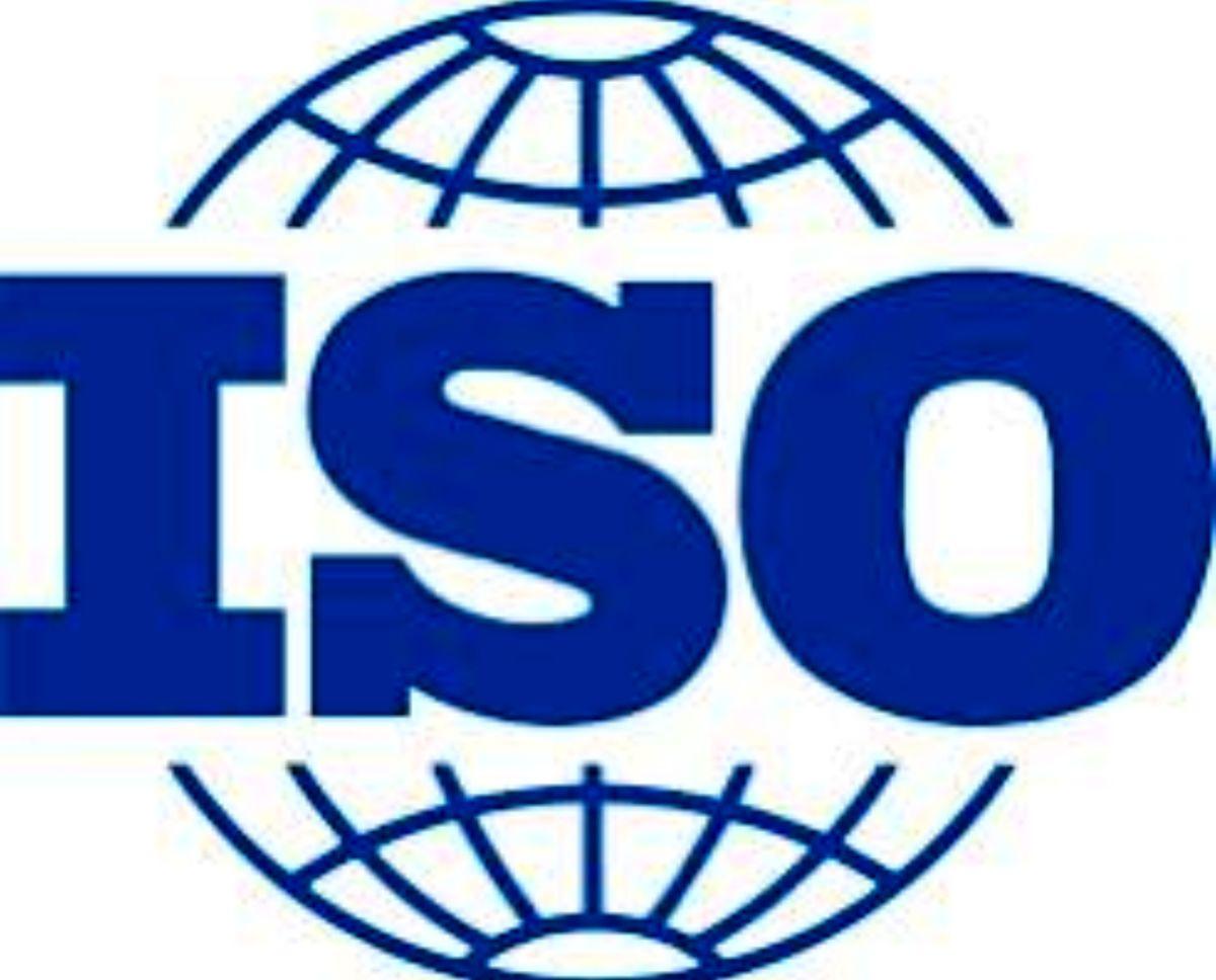 موفقیت فولاد هرمزگان در کسب چهار گواهینامه استانداردهای مدیریتی