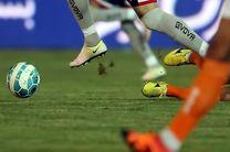 اعلام برنامه مرحله اول جام حذفی