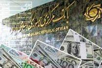 کاهش ارزش دلار، افزایش پوند و یورو در شبکه بانکی