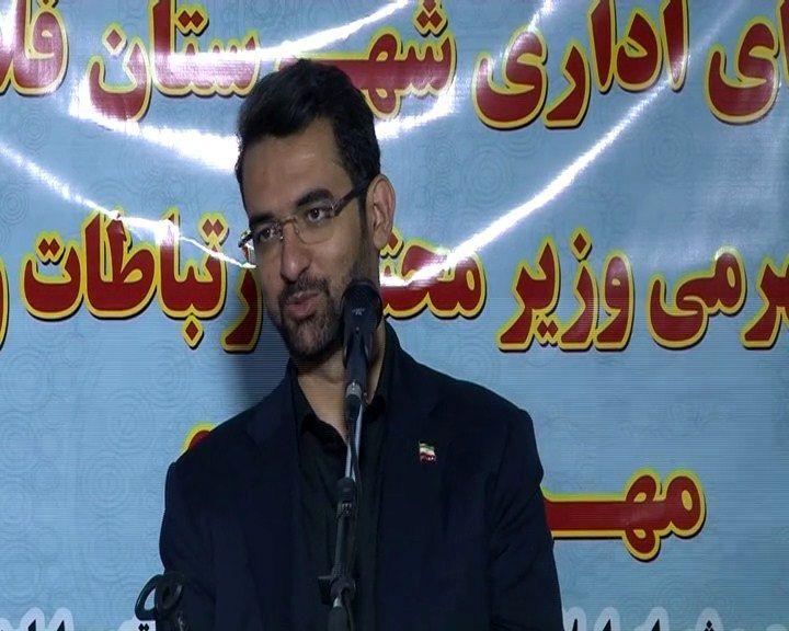 رفع محدودیت ثبت نام خط تلفن خانگی در فلاورجان