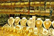 قیمت طلا 3 اردیبهشت 98/ قیمت طلای دست دوم اعلام شد