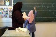 زمان ثبتنام مدارس شاهد در کشور اعلام شد