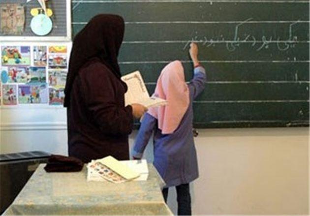 آغاز ثبتنام پایه اول ابتدایی در مدارس شاهد از سوم خرداد ماه