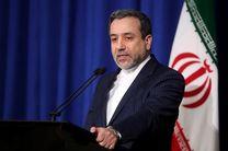 دولت فعلی آمریکا به هیچ وجه ظرفیت گفتگو را ندارد/ آمریکا اگر به برجام بازگردد این بار ایران است که برایش شرط و شروط می گذارد