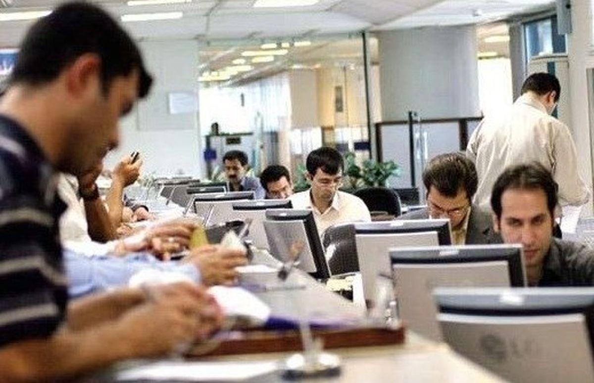 شرایط جدید دورکاری کارکنان در تهران اعلام شد
