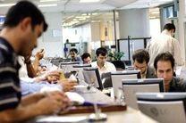 تشریح روند اجرای دورکاری در تهران با توجه به افزایش آمارهای کرونا