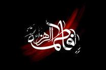برگزاری محافل معارفی «حیات طیبه فاطمی» در حرم حضرت معصومه (س)