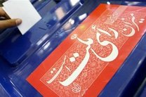 دو صندوق سیار به حسینیه ارشاد اضافه شد