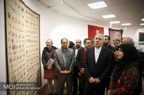 افتتاح سومین جشنواره صنایع دستی فجر