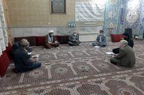 زمینه حضور جوانان در مساجد ایلام فراهم می شود