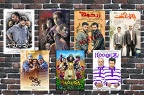 همه رکوردهای اکران نوروزی/بیش از 35 میلیارد فروش و دو نیم میلیون مخاطب سینمای ایران