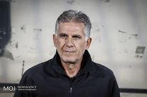تمدید قرارداد کی روش با فدراسیون فوتبال ایران تا 2019