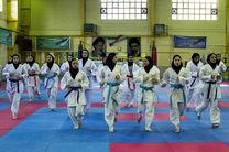 آخرین مرحله اردوی بانوان ملیپوش کاراته برای حضور در قهرمانی آسیا