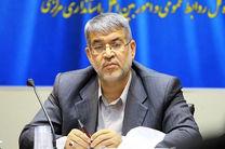 شمار داوطلبان انتخابات شوراها در استان مرکزی به 1761نفر رسید