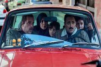 آغاز تصویربرداری سریال «دودکش ۲» در تهران