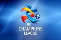 گروه بندی لیگ قهرمانان فوتبال آسیا ۲۰۲۱ مشخص شد
