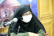 موقوفه بودن 22 مرکز بهداشتی در اصفهان