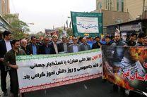 حضور باشکوه جهادگران قم در راهپیمایی 13 آبان