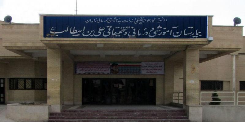 توضیحات مسئول بیمارستان حضرت علی ابن ابیطالب(ع) در مورد فوت طلبه قمی