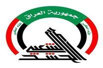 شهادت ۵ نیروی الحشد الشعبی در درگیری با داعش