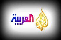 ممنوعیت مصاحبه بازیکنان عربستانی با شبکههای قطری