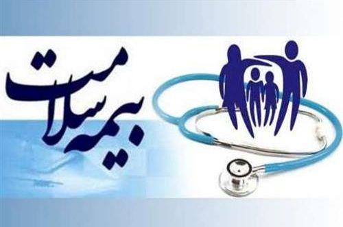 هزینه بیمه سلامت در بیمارستان  پیامبر اعظم (ص) 9 درصد کاهش یافت
