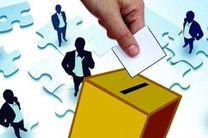 روز اول ثبت نام انتخابات شورای شهر تهران حضور پررنگ اصلاح طلبان
