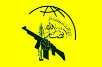 """انصارالله از فهرست """"تروریستی"""" آمریکا خارج میشود"""