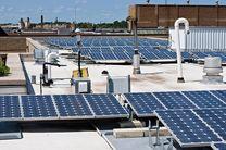 راه اندازی ۷۰ واحد نیروگاه خورشیدی خانگی در هرمزگان
