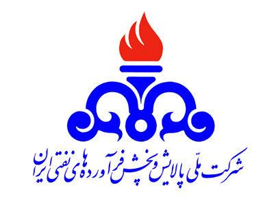 ثبت نام متقاضیان سوخت در سامانه درخواست فرآوردههای نفتی