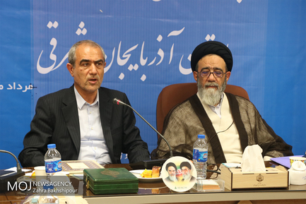 جلسه شورای فرهنگ عمومی آذربایجان شرقی