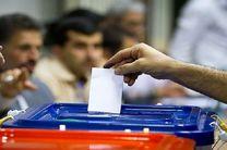 روحانی پیشتاز انتخابات در سمیرم