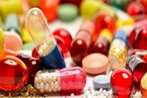 صدور حکم محکومیت 52 میلیاردی برای فروش داروی قاچاق در اردبیل