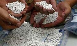 12 هزار قرص قاچاق در شاهین دژ کشف شد