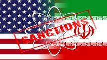 آمریکا اشخاص و نهادهای حامی ایران را در لیست تحریم های خود قرار داد