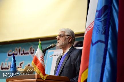 بزرگداشت شاعر کرمانشاهی محمد رضا فتاحی