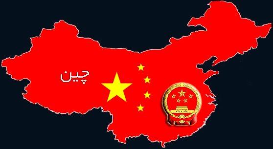 حجم تجارت چین و قطر ۵۰ درصد افزایش یافت