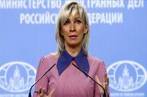 ابراز تمایل روسیه برای تضمین توافق صلح میان طالبان و آمریکا