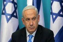نتانیاهو برای شرکت در مراسم یادبود پایان جنگ جهانی اول عازم پاریس شد