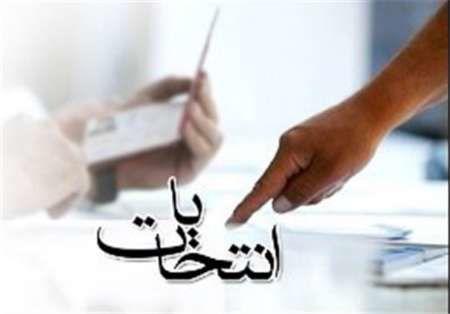 لیست کامل اسامی و کدهای کلیه نامزدهای شورای شهر اهواز