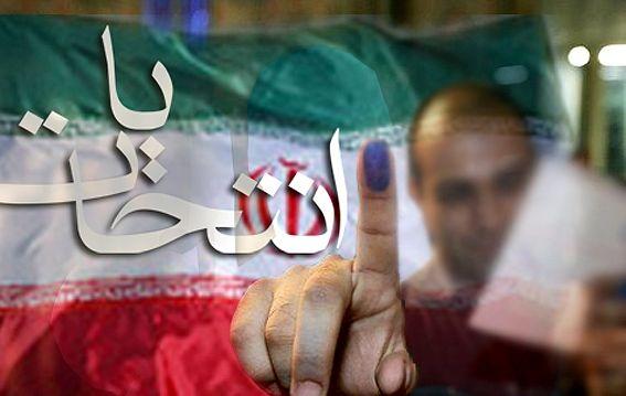 بازتاب گسترده انتخابات ایران در رسانه های افغانستان