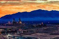تولید 700هزارتن تختال گامی بزرگ در جهت عبور از ظرفیت اسمی 7.2میلیون تنی فولادمبارکه