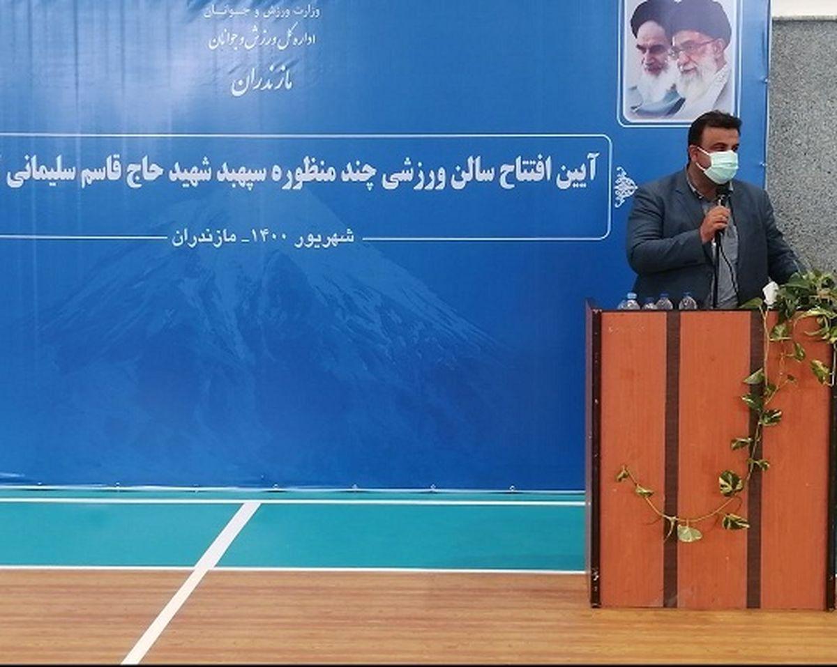 افتتاح سالن ورزشی چند منظوره سپهبد شهید حاج قاسم سلیمانی کلارآباد