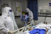 جدیدترین آمار کرونا در کشور تا ظهر ۲ تیر ۱۴۰۰/ شناسایی ۱۱۰۵۹ بیمار جدید