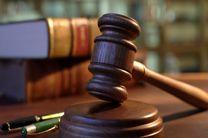 کمیته انضباطی رای خود را در مورد خلعتبری اعلام کرد